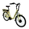Bici elettrica WAYSCRAL City 425 color crema